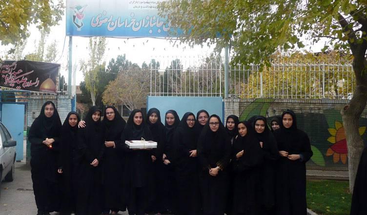 نمایی از فعالیت دبیرستان دخترانه دوره دوم – شماره ۱ مشهد
