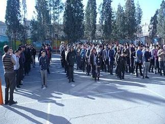 مراسم گرامیداشت ایام الله دهه فجر_دبیرستان دوره اول پسرانه واحد(۳)_مشهد